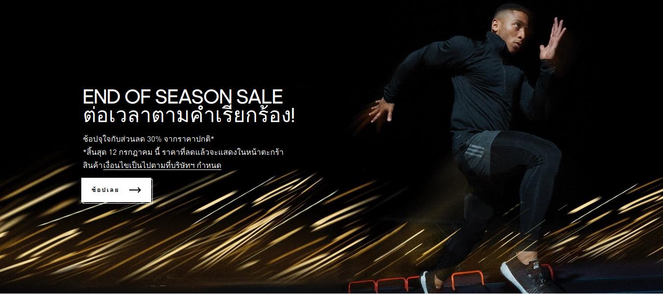 adidas thailand coupons