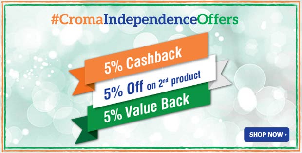 Croma Independence Day Coupon