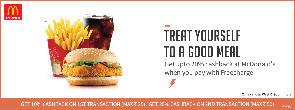 Freecharge McDonalds Offer