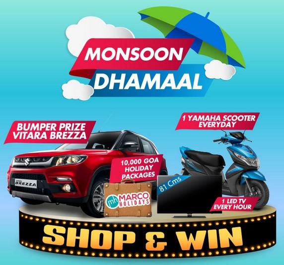 Naaptol Monsoon Offers